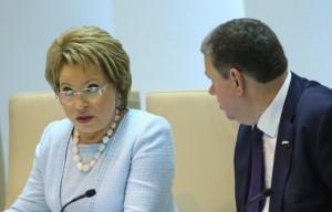 Спикер СФ Валентина Матвиенко и вице-спикер СФ Евгений Бушмин.