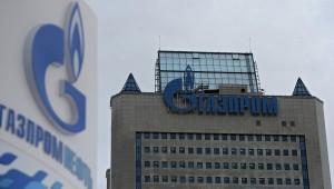 Газпром.