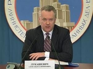 Официальный представитель МИД России А.К.Лукашевич