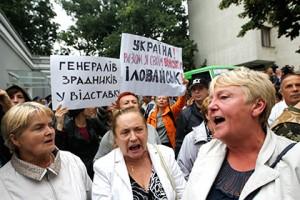 В Киеве объявили о начале Майдана-3