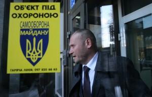 """Лидер радикальной украинской организации """"Правый сектор"""" Дмитрий Ярош"""
