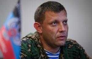 Премьер-министр Донецкой народной республики (ДНР) Александр Захарченко