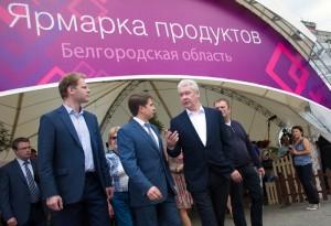 Сергей Собянин посетил ярмарку продовольствия