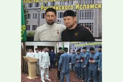 Состоялся первый выпуск Российского исламского университета им.Кунта-Хаджи Кишиева