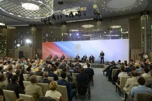 В Ялте состоялась встреча Владимира Путина с членами фракций политических партий в Государственной Думе.