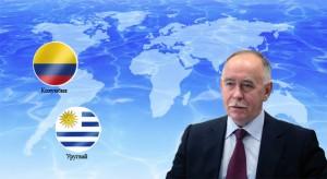 Виктор Иванов - директор ФСКН России