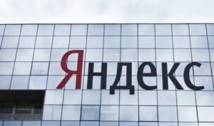 ФАС России предписало Яндексу удалить ссылки на азартные игры