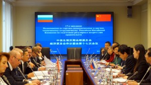 Россия и Китай подписали соглашение