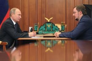 Владимир Путин и Алексей Репик