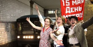 Очередной юбилей: Московскому метрополитену в мае исполнится 80 лет