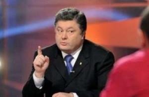 Немецкий телеканал ZDF: Порошенко лично насчитал 11 тысяч военнослужащих РФ на Украине