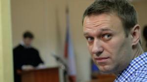 Нечистоплотная оппозиция: ФСБ рекомендовала ЦИК не допускать Навального к выборам