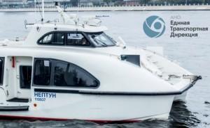 Новости курорта: Первый рейс по маршруту Сочи-Абхазия совершил катамаран «Нептун»