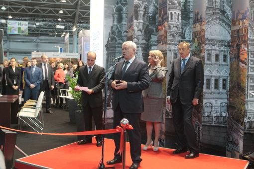 Открытие туристической выставки в Санкт-Петербурге