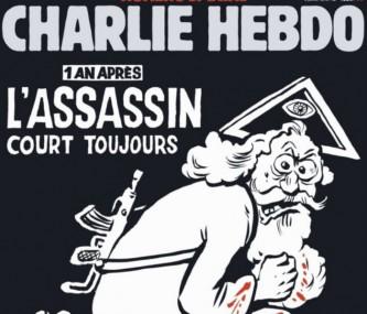 Новая обложка Шарли Эбдо