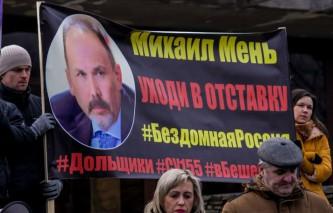 Митинг обманутых дольщиков Калининграда