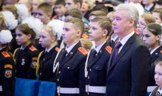 Сергей Собянин на форуме кадетского образования