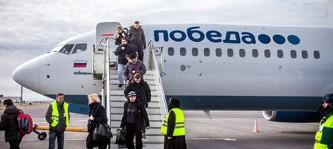 Российский лоукостер сделает отпуск для россиян дешевле.