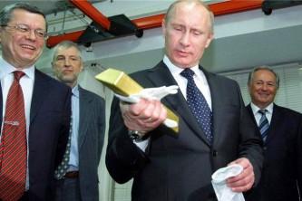 Владимир Путин оценил российское золото
