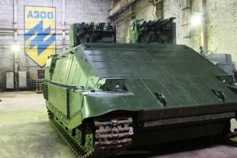 Украинский ВПК сделал подарок работникам ЖКХ.