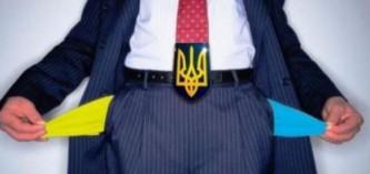 Украинский дефолт
