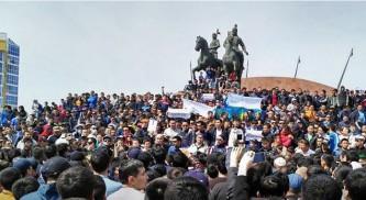 Казахский майдан