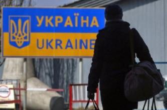 Украина теряет свое население