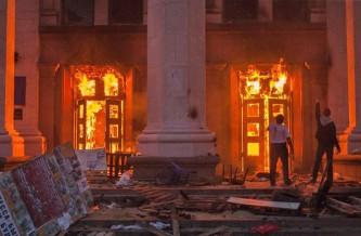 Трагедия в Одессе 2014 года