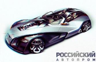 АвтоВАЗ создает будущее