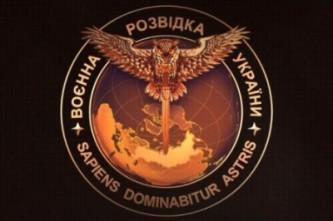 Новая эмблема разведки Украины