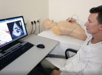 5-D клиника