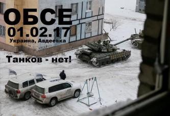 Авдеевка, ОБСЕ и танки