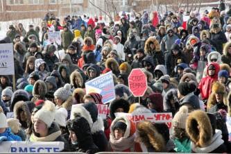 Митинг скорби «Вместе против террора» в Анадыре