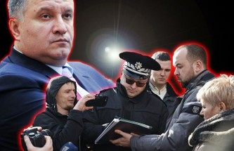 Аваков уволил генерала Репешко