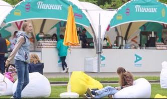 Пикник в Москве