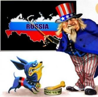 США и Украина против России