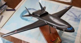 Проект нового самолета