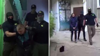ФСБ задержала украинских шпионов