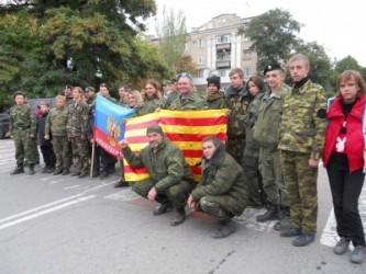 Донбасс выступил в поддержку Каталонии