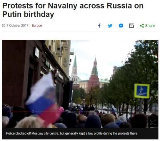Митинги Навального 2