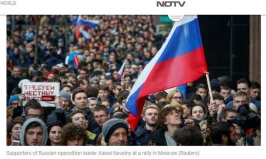 Митинги Навального 3
