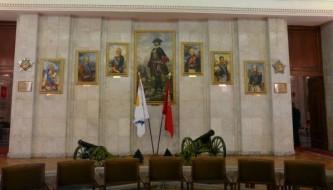 Академия Генштаба ВС РФ