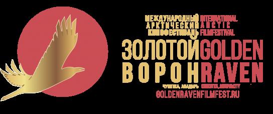 """""""Золотой ворон"""""""